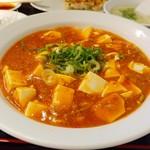 珉珉 - 麻婆豆腐のUP。