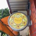 オクシタニアル - ひまわりにグルっと囲まれた中にはフランスで幸福のシンボルとされる蝉が^ ^