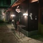 山梨レストラン メリメロ - 外観