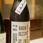 寿司 中川 - ドリンク写真: