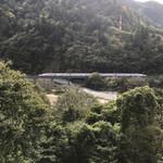 94695549 - 秋田新幹線こまち号