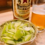 天ぷらとワイン大塩 - 結局このセロリが一番うまかった