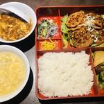 94696687 - 日替わりランチ ミニ麻婆豆腐