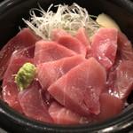 まぐろだけボーノ 白川 - 赤身トロ丼