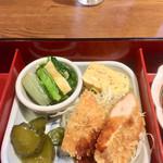 旬菜‐小豆 - 青菜のおひたしと玉子焼き