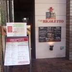 CAFE RIGOLETTO - PB230002.jpg