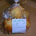 アルル - 「レモーナ¥400」生レモンを摩りおろしオリーブオイルとバター、卵と北海道産小麦粉で造りました、レモンの香りよい風味を召し上がれ。