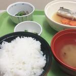 旬菜‐小豆 - 病院食最後の夕飯