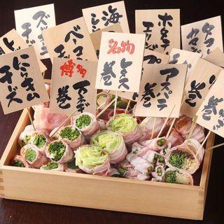 【博多名物・野菜巻き串】野菜とお肉の旨味を楽しめる絶品串!