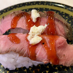 はま寿司 - この「山わさび」が辛いのなんのって…(@_@)でも、それが美味しいっ♡