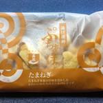 蒲鉾本舗高政 - 料理写真:前回買わなかった「ぷにあげシリーズ」の「たまねぎ」です♫