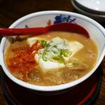 飯綱 - 辛もつ煮込み 1辛 ¥600