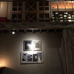 Wine Bar SPADE -