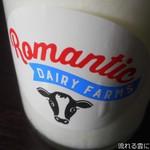 94701992 - ビン牛乳