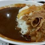 Yoshinoya - 牛黒カレー