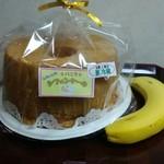 おおくまふれあいセンター - 料理写真:ふわふわ☆バニラ☆シフォンケーキ ¥702(込)