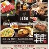 肉焼七輪 JIRO