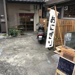 94707841 - 外観①【平成30年10月13日撮影】