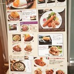 東京厨房 - おつまみも充実♪