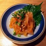 吟醸マグロ - ホタテチャンジャ580円