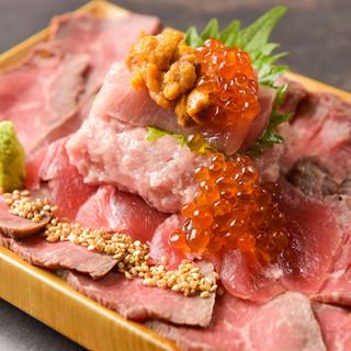 SNS・インスタ映え!!『映え肉マグロ』2480→980円