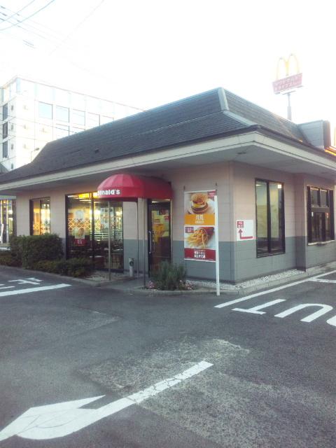 マクドナルド 3号線則松店