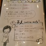 蕎麦cuisine vesta -