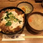 Tonkatsuakaishi - ロースかつ丼定食