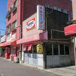 服部商店 - 福岡市東区東浜の「東浜ラーメン 服部商店」さん。