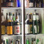 BISTRO酒未来 -