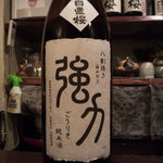 日本酒バー じう -