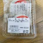 亀や和草 - 料理写真: