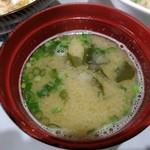 丸美屋 - 料理写真:サザエ丼につく味噌汁