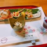 くら満荘 - 料理写真: