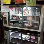 SHOWA - おつまみ冷蔵庫