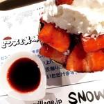 SNOWY VILLAGE - 生いちごピンス