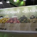 SNOWY VILLAGE - 外観