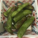 喬司 - 黒枝豆