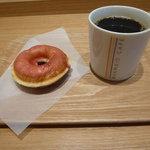 マーメイドカフェ - デニッシュリングセット