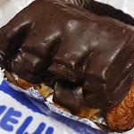 ベーカリーカフェ 明治堂 - チョコレートデニッシュ