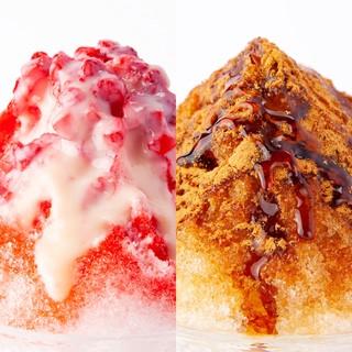 食後のデザート<かき氷>