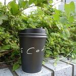 ゼロハチコーヒー - ドリンク写真: