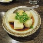 居酒屋 大ざわ - 揚げ豆腐