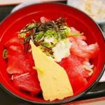もみじや - 数量限定のマグロ丼(850円)