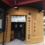 麺場 田所商店 - 入り口 味噌の樽みたいです