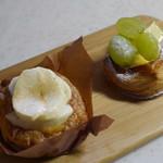 パンの店 カンパーニュ - 料理写真:アップルパイとデニッシュ