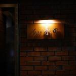 Bar 永田 -
