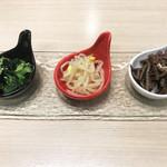肉いち枚 - 三種のナムル