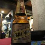 カミノ レアル - ネグラモデロ:黒ビール