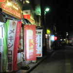 カミノ レアル - 外観:静かな小道